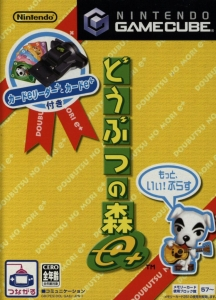 Dōbutsu no Mori (Animal Forest)/Animal Crossing (Japanese Edition), 2003, The Strong, Rochester, New York.