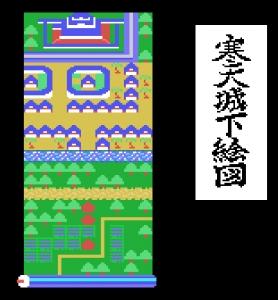 Ninja Princess (screen capture 1)