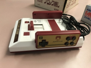 Subor Video Game System console, Gift of Raiford Guins. The Strong, Rochester, New York.
